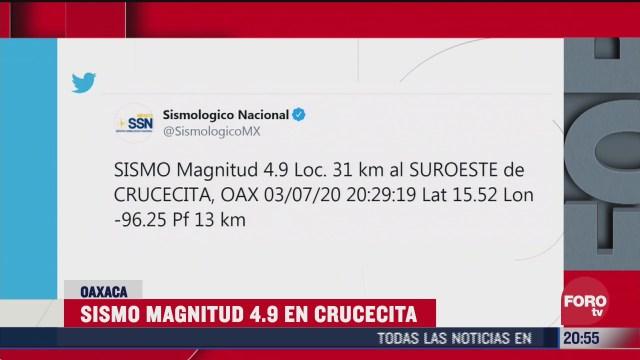 se registra sismo en crucecita oaxaca, ilustración