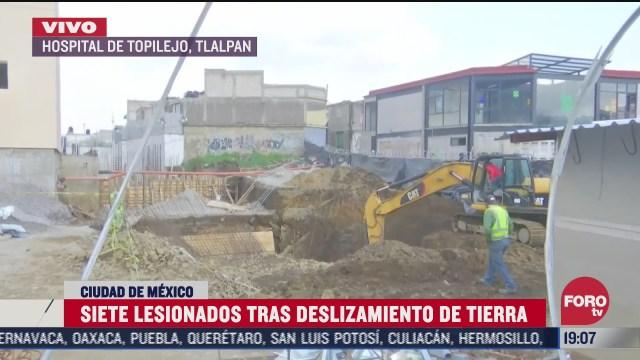 derrumbe en Hospital de Topilejo en la alcaldía Tlalpan