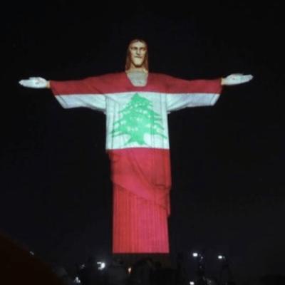 Cristo Redentor en Rio de Janeiro bandera de Líbano