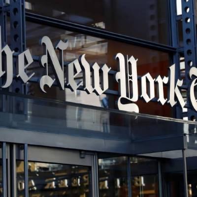 Por primera vez en su historia, el periódico The New York Times reportó más ingresos por su edición digital que por la escrita; el diario cuenta con 5.7 millones de suscripciones