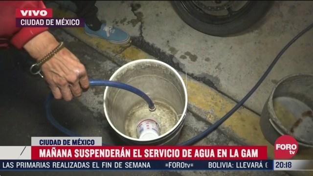 Este jueves será suspendido por 24 horas el servicio del suministro de agua en la alcaldía Gustavo A. Madero