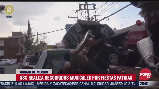 policias de cdmx realizan recorridos musicales por fiestas patrias