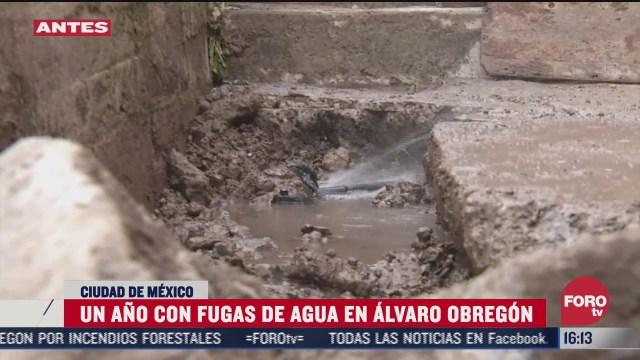 reportan varias fugas en la colonia de santa lucia en alvaro obregon