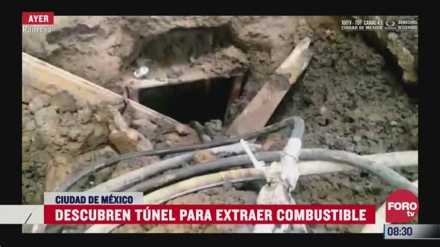 descubren tunel para extraer combustible en azcapotzalco