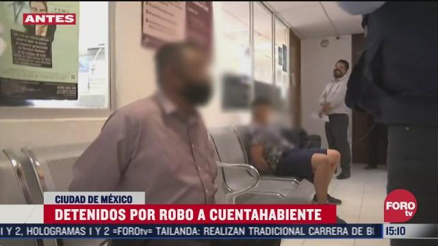 detienen a dos presuntos asaltantes por robo a cuentahabiente en la cdmx