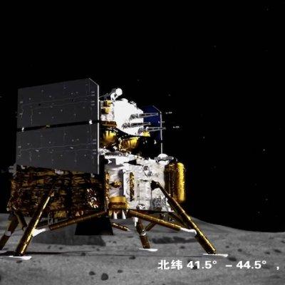 Sonda china Chang'e 5 aluniza con éxito en misión de recolectar muestras lunares