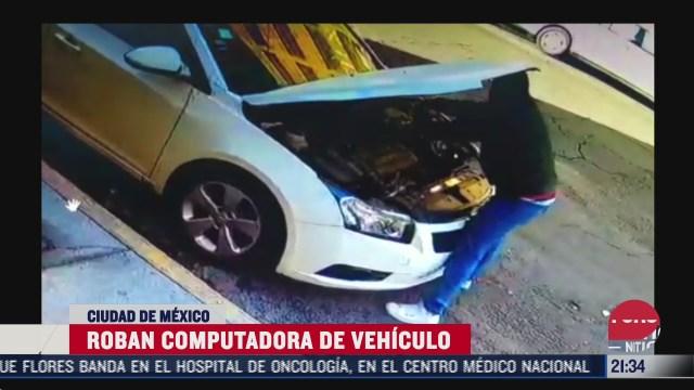 aumenta robo de computadoras de auto en la cdmx