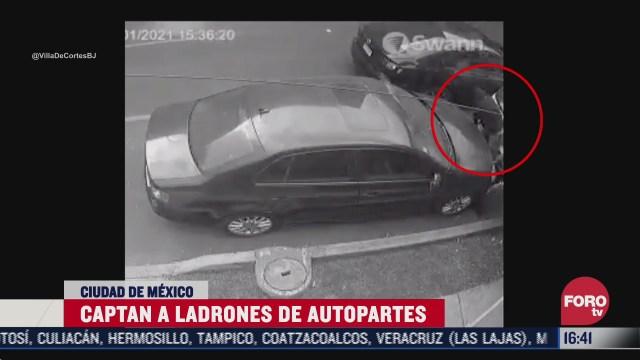 captan a ladrones de autopartes en la cdmx