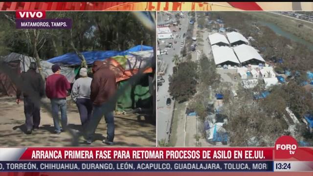 arranca primera fase para retomar procesos de asilo en estados unidos
