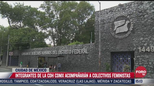 integrantes de cdh cdmx acompanaran a colectivos feminista