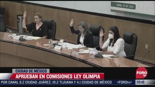 avanza ley olimpia en camara de diputados