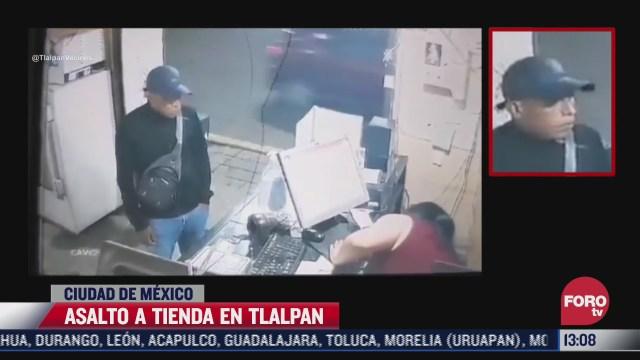 camaras de seguridad graban asalto en tienda en la alcaldia tlalpan