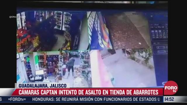 camaras de vigilancia de jalisco captan intento de robo