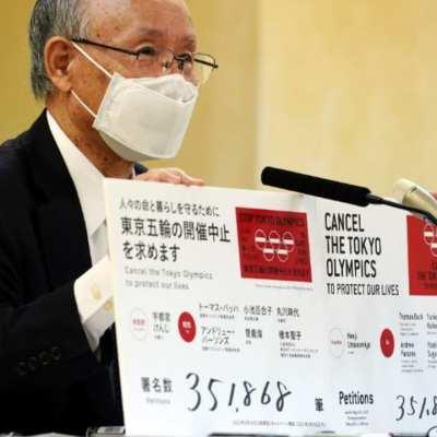 Recolectan firmas para cancerlar los Juegos Olímpicos de Tokyo 2020