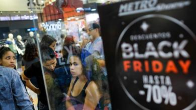 Photo of Explota el Black Friday en los shoppings de Venezuela