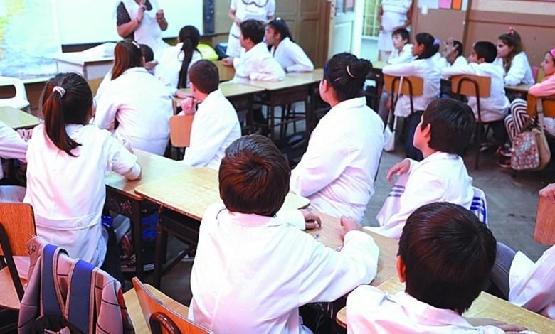 Photo of Los Precios Cuidados también llegan al aula