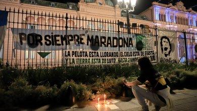 Photo of Días de luto nacional por la muerte de Diego