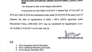 GUIDANCE REGARDING REGULARIZATION OF SERVICES OF EDUCATORS APPOINTED UNDER RECRUITMENT POLICY 2008- 2009