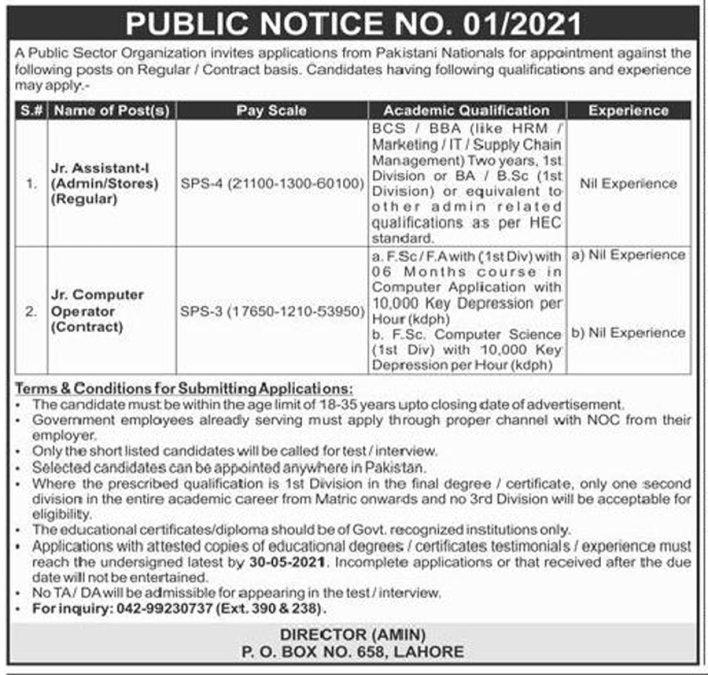 Pakistan atomic energy commission jobs 2021 latest