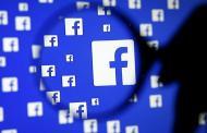 Uno de cada cuatro borró Facebook de su celular
