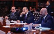 EMP y Policía Federal brindarán protección a candidatos presidenciales