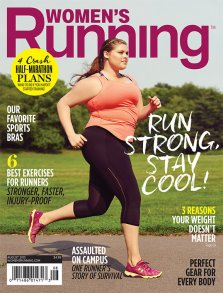 Erica Schenk on the cover of Women's Running