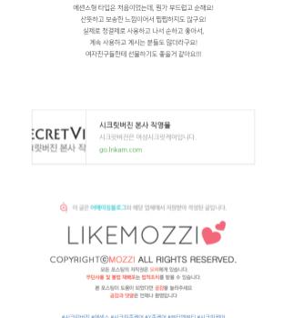 go.lnkam.com 네이버 검색결과