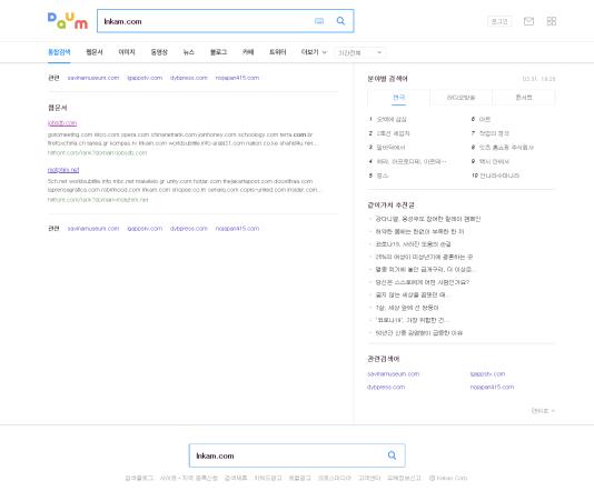 lnkam.com daum.net 검색결과-2020-03-31-19_30_27