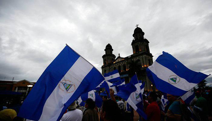 Nicaragua es escenario de protestas contra el Gobierno del presidente Daniel Ortega