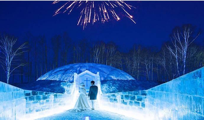 Enciende tu amor bajo un castillo de hielo.