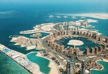 Il Qatar lascia l'Opec