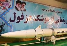 Iran ha un missile balistico