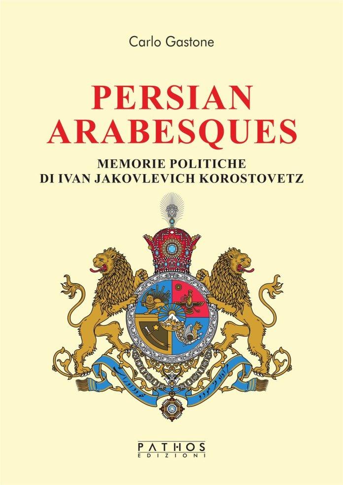Persian Arabesque