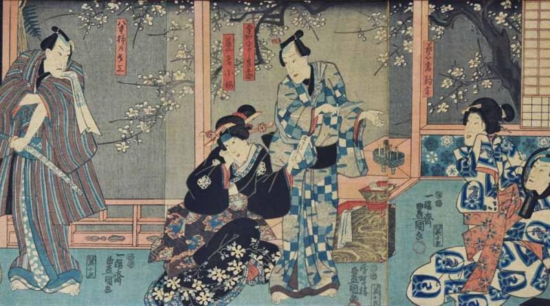 """Il Giappone arriva a Monza: la mostra """"Terra di geisha e samurai"""""""