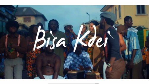 bisa kdei brother brother video art