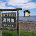 奥能登のシンボル 人気の観光スポット軍艦島こと「見附島」と恋人の聖地「えんむすびーち」【珠洲市】