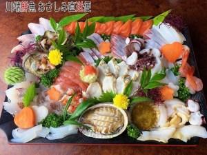 能登の新鮮な海の幸を全国の食卓に!活気あふれる町のお魚屋さん 川端鮮魚(かわばたせんぎょ)【七尾市】