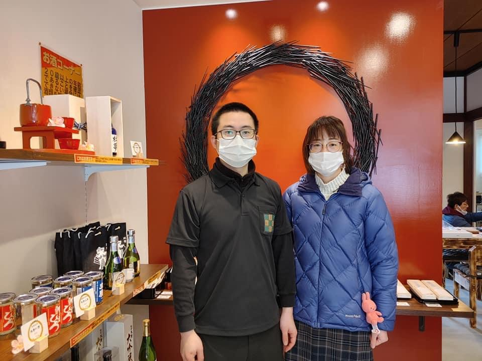 開創700年を迎える「總持寺祖院」近くに新店オープン!『おみやげ処 えん』【輪島市】