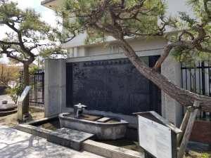 温かい体験ができる「弁天崎源泉公園」は見所満載のオススメの公園【七尾市 和倉温泉】