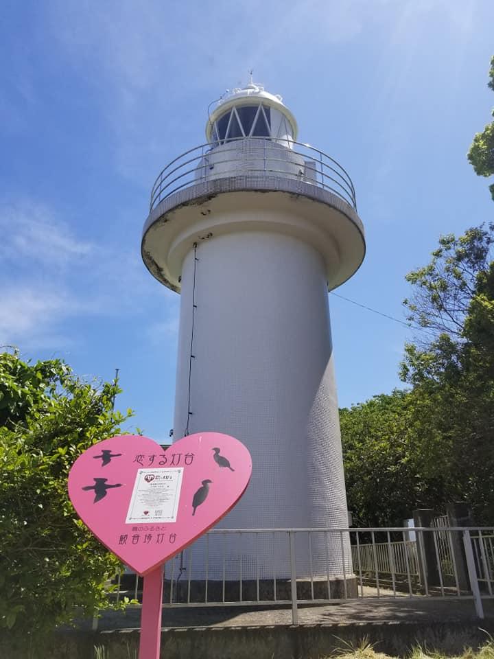 絶景を望める展望デッキあり!恋する灯台「能登観音埼灯台」【七尾市】