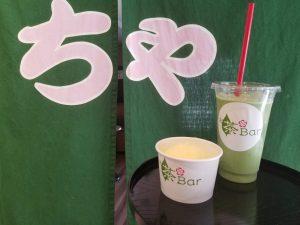 様々なお茶のジェラートを味わえるカフェがある「お茶の油谷」【七尾市】