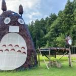 家族募集中!インスタ映えの巨大トトロに猫バスも登場【羽咋郡宝達志水町】