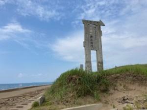 今浜と千里浜の間の穴場の海水浴場「出浜海水浴場」【羽咋郡宝達志水町】