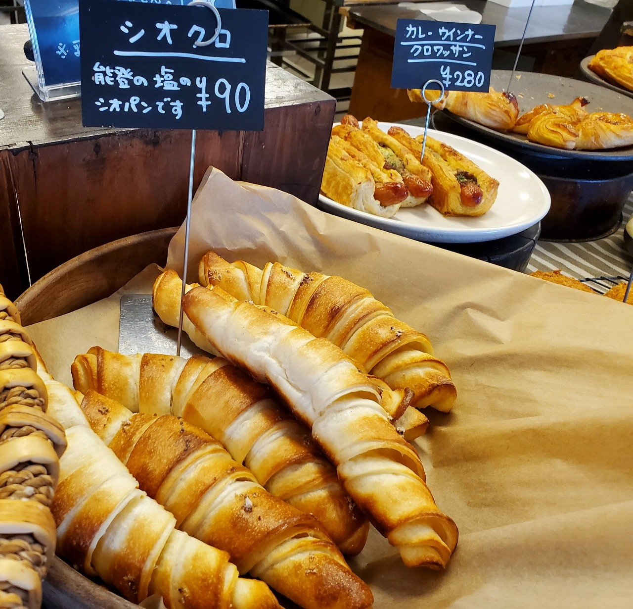 美味しいパンを求めて足を運びたくなるパン屋さん「古川商店」【珠洲市】