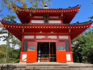 千本桜が人気!聖徳太子の教えを伝える「やわらぎの郷」 宝達志水町