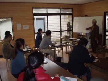 由水先生の講義1