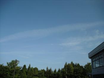 8.26秋空