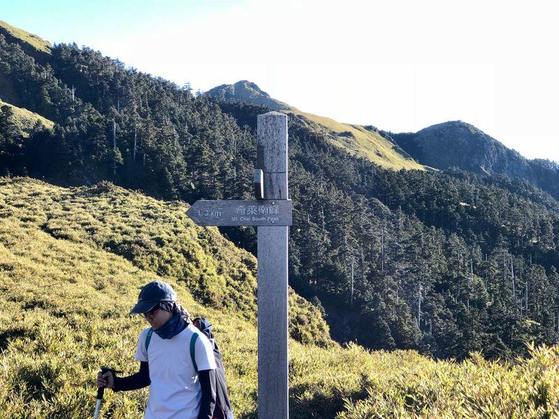 奇萊南峰指標
