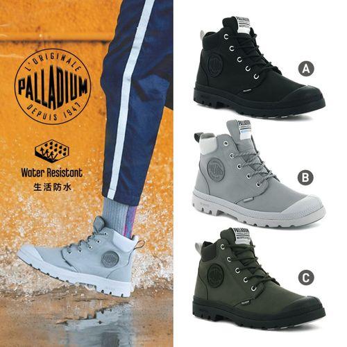 Palladium防水鞋