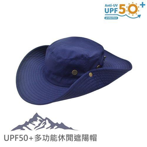Peilou登山帽
